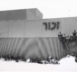 Holocaust Memorial by David Klass of Synagogue Art: JCC of Rochester, Rochester, NY