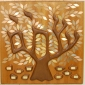 Tree of Life by David Klass of Synagogue Art: Temple Shalom, Fayetteville, AR
