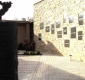 Schenker Holocaust Memorial Garden by David Klass of Synagogue Art, Congregation Beth Emeth, Wilmington, DE
