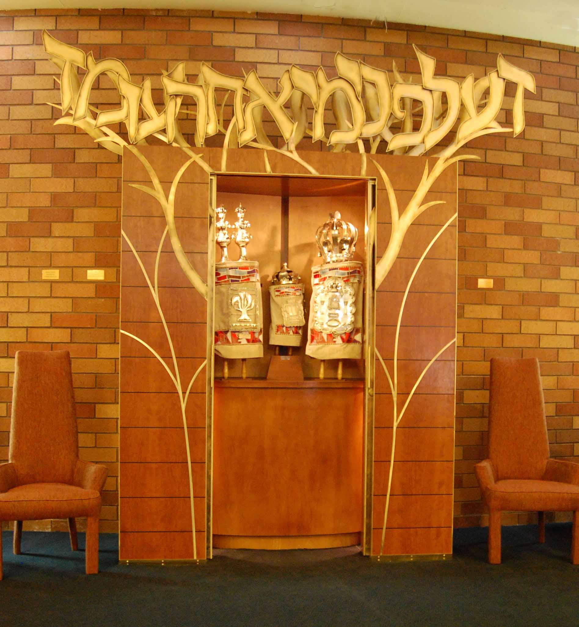 Synagogue Torah Ark Door or Aron Kodesh, Bimahs ...